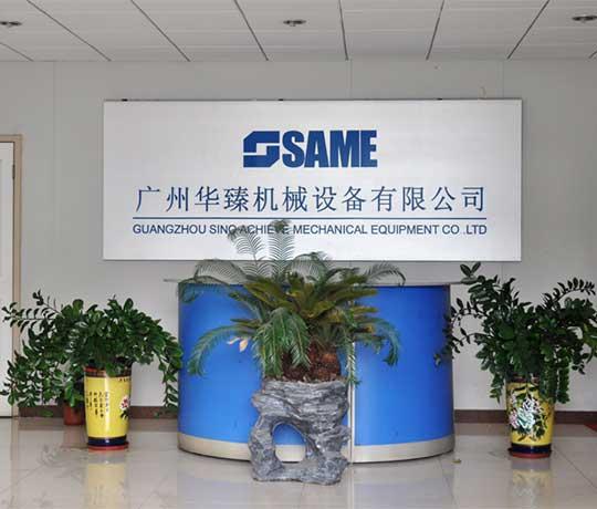 SAME waterjet company's entrance map