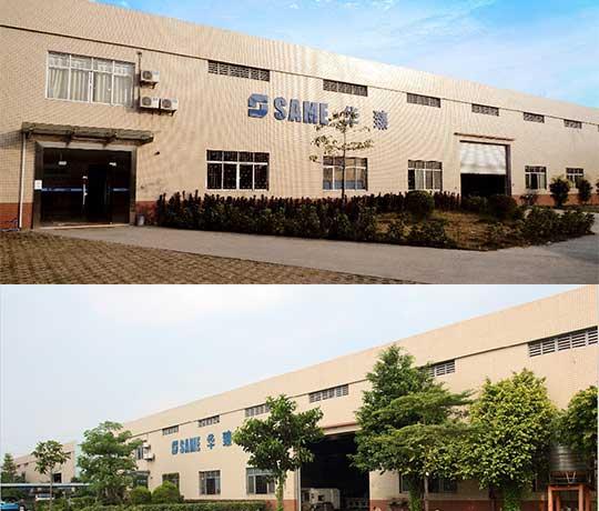 SAME factory exterior scene