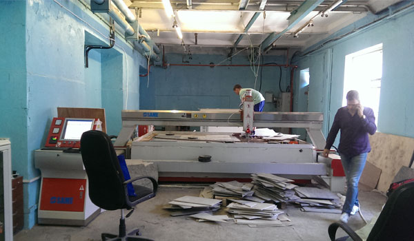 Russian customers are installing SAME waterjets on site 600*350