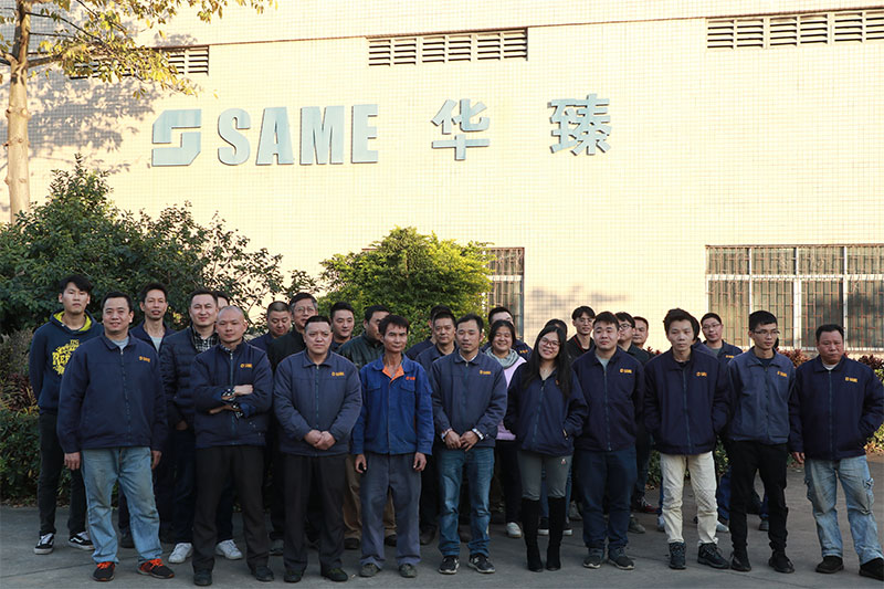 All staff of SAME Waterjet Company