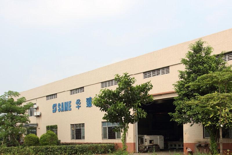 SAME waterjet factory exterior view