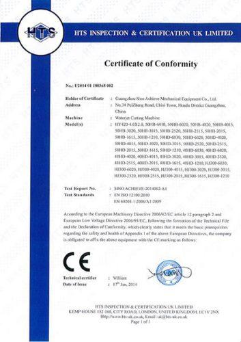 CE certificate of SAME Waterjet