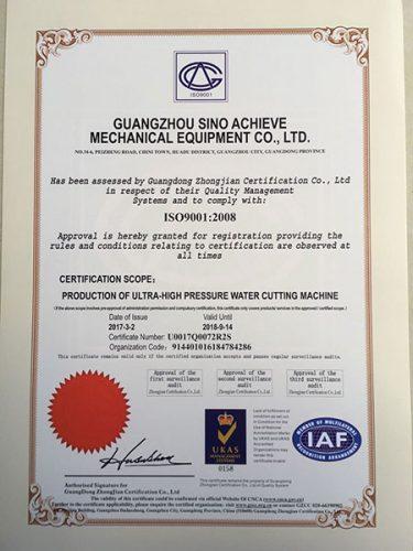 ISO9001 certificate of SAME Waterjet
